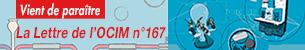 lo167-305x50